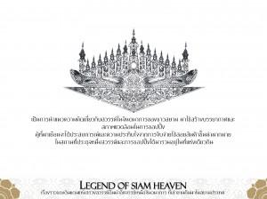 170313_Legend Siam's Heaven3_Page_06