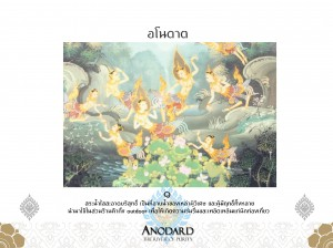 170313_Legend Siam's Heaven3_Page_09