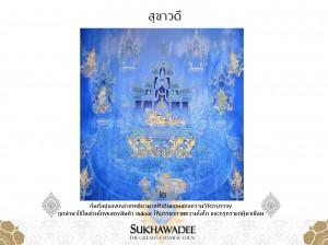 170313_Legend Siam's Heaven3_Page_14
