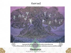 170313_Legend Siam's Heaven3_Page_19